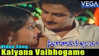 Seetharama Kalyanam Movie || Kalyana Vaibhogame Video Song