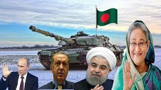 ইরান, পাকিস্তান ও উঃ কোরিয়ার পাশে বাংলাদেশ !! ট্যাংক আধুনিকীকরনে সবচেয়ে এগিয়ে বাংলাদেশ !! News 24