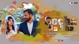 Socha Na Tha | New Hindi love Song | Djay World | 2018