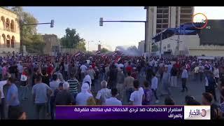 الأخبار - استمرار الاحتجاجات ضد تردي الخدمات في مناطق متفرقة بالعراق