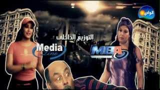 Episode 11 - Ked El Nesa 1 / الحلقة الحادية عشر - مسلسل كيد النسا 1