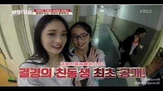 IOI Zhou Jie Qiong(Pinky) speaking Chinese. Battle Trip
