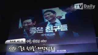 2014Korean Movie주지훈