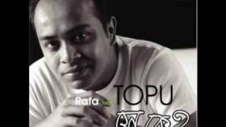 Rafa feat Topu and Mouri: Bhalobashi