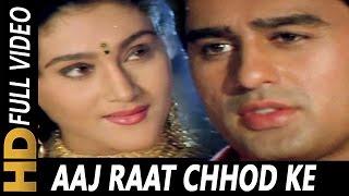 Aaj Raat Chhod Ke Na Ja | Alka Yagnik | Smuggler 1996 Songs | Ayub Khan, Kareena Grover