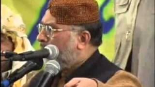Salaam-E-Hussain Aur Waqia-E-Karbala By Dr. Tahir Ul Qadri Sahab