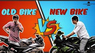 New bike vs Old bike - the reality