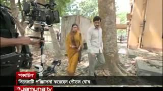 Shankhachill Bangla Movie_Jamuna TV