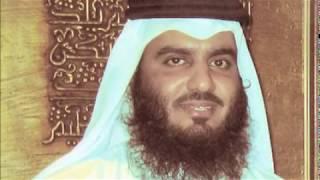 القرآن الكريم كاملاً بصوت الشيخ أحمد العجمي - الجزء الأول