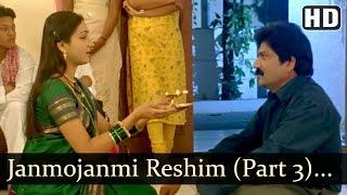 Janmojanmi Reshim Nati 3 | Ashi Hi Bhaubij Songs | Mohini Potdar | Prashant Bhelande | Sad