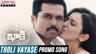 Tholi Vayase Video Song || Khakee Telugu Movie || Karthi, Rakul Preet || Ghibran