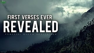 First Verses Revealed - Powerful Quran Recitation