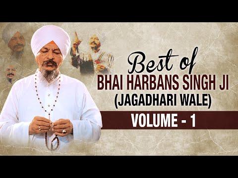 Xxx Mp4 Best Of Bhai Harbans Singh Ji Jaagadhari Wale Vol 1 Shabad Gurbani Jukebox 3gp Sex