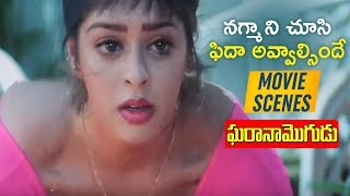 Gharana Mogudu Movie Scenes | Nagma working out | Chiranjeevi | K Ragahvendra Rao | MM Keeravani