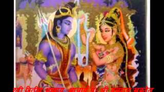 रुद्री दोश्रो अध्याय rudri path second  adhyay part 2