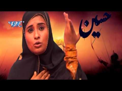 Xxx Mp4 Alha Song Shahadat Ae Hussain Ki Muslim Devotional Song 3gp Sex