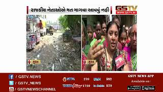 Surat: People angry due to bad roads, posters for boycotting elections in Varachcha