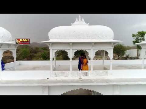 Xxx Mp4 Rani Rangili Hariyala Banna O 2017 New Marwadi Song 3gp Sex