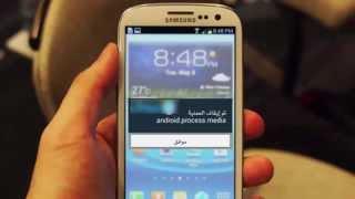 شرح لحل مشكلة : ( تم إيقاف العملية android process media ) في هواتف الأندرويد