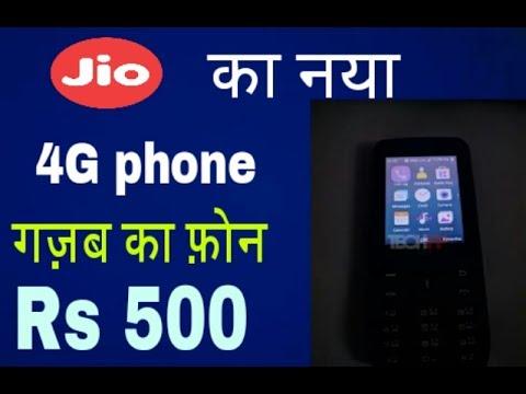 RELIANCE JIO    4G VOLTE FEATURE PHONE    LYF PHONE 500    JIO 500 4G PHONE    HINDI #techtable