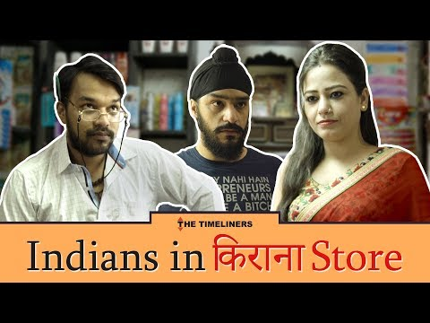 Xxx Mp4 Indians In Kirana Store The Timeliners 3gp Sex