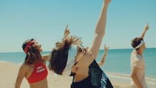 Alper Erozer - Yaz Geldi (Official Video)