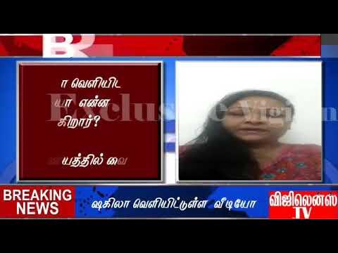 Xxx Mp4 நடிகை ஷகிலா விடியோ விஜிலென்ஸ் டிவி 3gp Sex