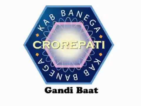 Gandi Baat
