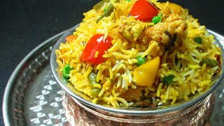 Vegetable Dum Biryani Recipe | Hyderabadi Veg Dum Biryani |How to make Vegetable Dum Biryani
