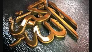 تلاوة يصعب وصفها لشيخ ابو بكر الشاطري رمضان 1432