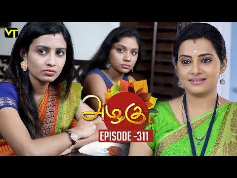Azhagu - Tamil Serial | அழகு | Episode 311 | Sun TV Serials | 26 Nov 2018 | Revathy | Vision Time