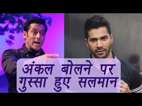 Xxx Mp4 Salman Khan Threatened To Slap Varun Dhawan On Calling Him Uncle FilmiBeat 3gp Sex