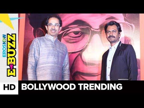 Amrita Rao and Nawazuddin Siddiqui At A Music Launch | Bollywood News | ErosNow eBuzz