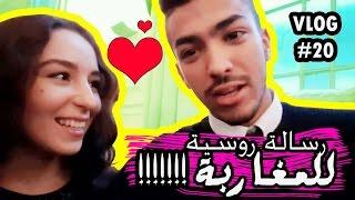 تحدي اللهجات هذا المغربي مع هذه فتيات من جنسيات مختلفة يحبون المغاربة!!(20#😍😍😍(BadrVLog