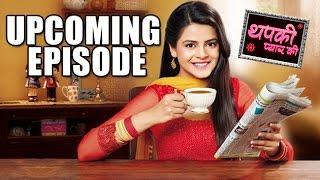 Thapki Pyar Ki | On Location INTERVIEW | 19th April | Upcoming Episode | TV Prime Time