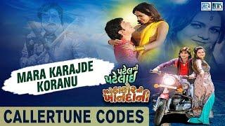 Mara Karajde Koranu (FULL Song) Caller Tune Codes | Vikram Thakor, Mamta Soni | Gujarati Movie 2016
