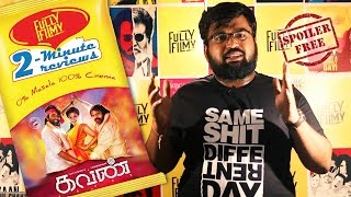 Kavan - 2 Minute Review by itisPrashanth | Vijay Sethupathi | Fully Filmy
