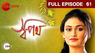 Swapath - Watch Full Episode 61 of 3rd December 2012