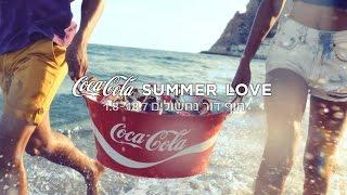 Coca-Cola Summer Love 2016