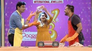 Onnum Onnum Moonu Season 2 I Ep 52 - With Bala and Sudheer Karamana I Mazhavil Manorama