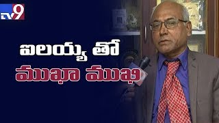 BREAKING NEWS | Face To Face with Kancha Ilaiah - TV9 Exclusive