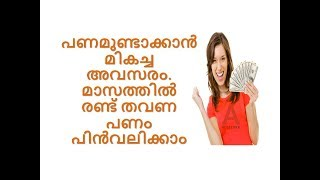 Make Money with AdsTerra