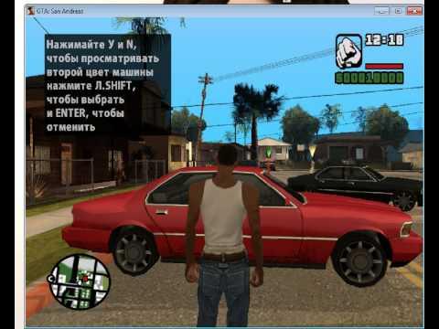 Как сделать свою миссию в gta san andreas видео Iv-gnb.ru