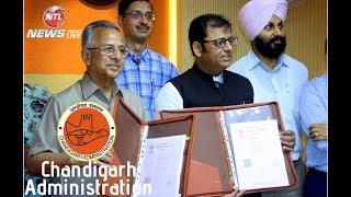 चंडीगढ़ Municipal Corporation ने लिए बड़े फैसले