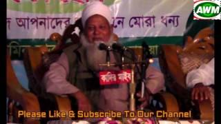 Maulana Nurul Islam Bisnati huzur new waz 2017