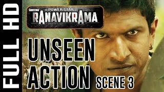 RANA VIKRAMA  FIGHT WITH TRIBAL SCENE 03