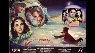 Poonam 1952 Evergreen Songs