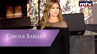 Carole Samaha - Khedni Maak [Live A La Chandelle Concert 2017]