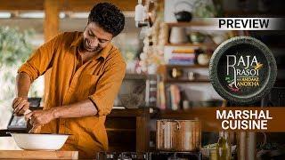 Marshal Cuisine - Raja Rasoi Aur Andaaz Anokha | Episode 13 Preview