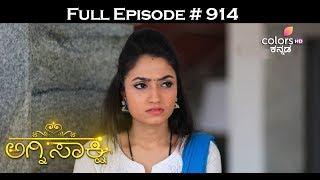 Agnisakshi - 2nd June 2017 - ಅಗ್ನಿಸಾಕ್ಷಿ - Full Episode